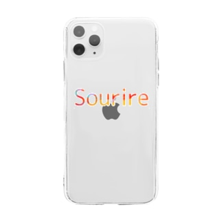 Soft clear smartphone cases