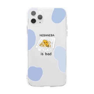 なっとうくんクリアケース feat.ネギ、キムチ Soft clear smartphone cases