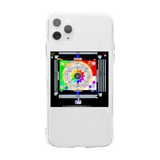 ふぃろの2020年度版感情グラフ Soft clear smartphone cases