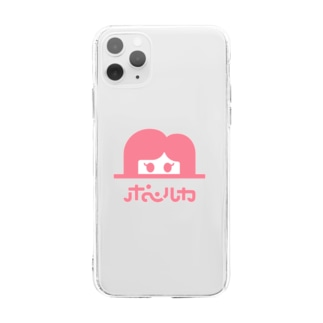 スマホケース(ピンク) Soft clear smartphone cases