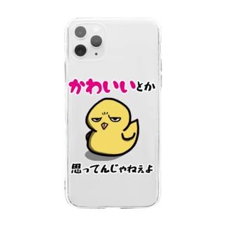 可愛いひよこ Soft clear smartphone cases
