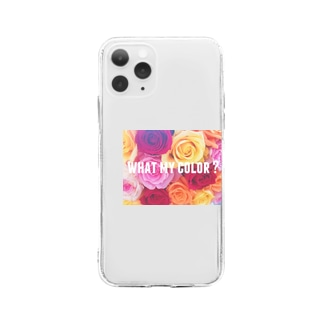 what my color Soft clear smartphone cases