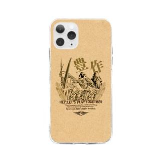豊作-ゴールド- Soft clear smartphone cases