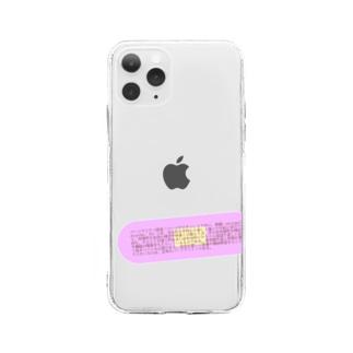 パーソナリティ障害 Soft clear smartphone cases