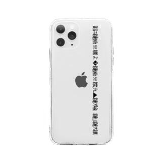 文字化け Soft clear smartphone cases