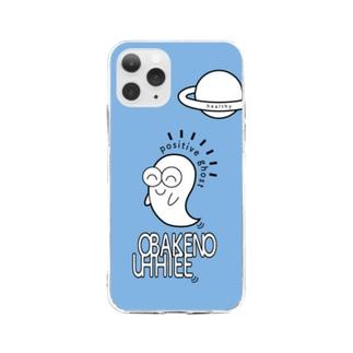 おばけのうっひー Soft clear smartphone cases