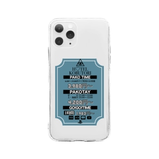 HOTEL KOBUTORI 『ラブホテルパネル』 Soft clear smartphone cases