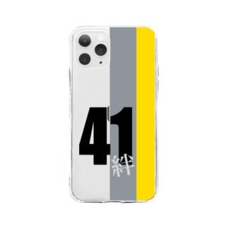 41絆 Soft clear smartphone cases