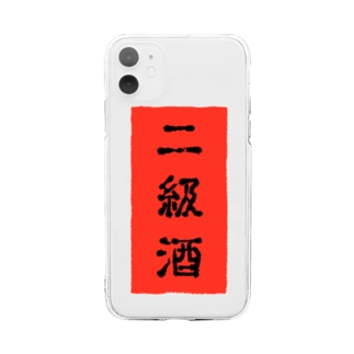 二級酒 Soft clear smartphone cases