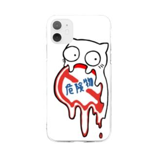 traffic sigh(危険物・白) Soft clear smartphone cases