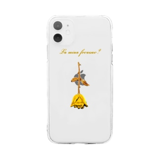 be mine forever/黄 Soft clear smartphone cases