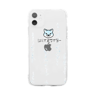 シバイヌサイダー(泡) Soft clear smartphone cases