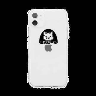 真希ナルセ(マキナル)の柴犬ビール Soft clear smartphone cases