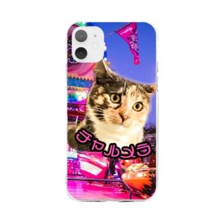 チャルメラのアホっぽいiPhoneケース Soft clear smartphone cases
