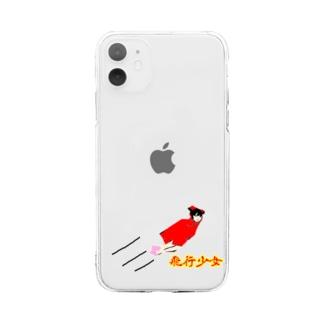 飛行少女 Soft clear smartphone cases