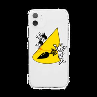 キナコのにんじん祭りクリア Soft clear smartphone cases