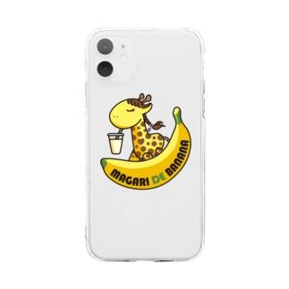 まがりDEバナナ Soft clear smartphone cases