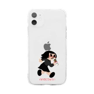 NOMISUGI CHUI!!! Soft clear smartphone cases