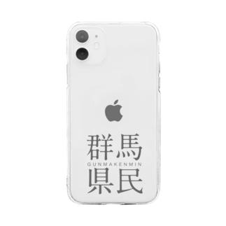 群馬県民 Soft clear smartphone cases