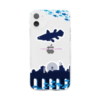 claudite consciousness Soft clear smartphone cases