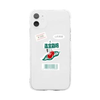 さくらんぼ/398円 Soft clear smartphone cases