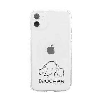 INUCHAN Soft clear smartphone cases