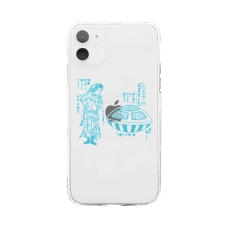 UFOと宇宙人 (水色) Soft clear smartphone cases