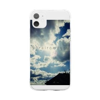 ソライロ5 Soft clear smartphone cases