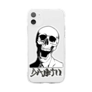 DAIBTU Soft clear smartphone cases
