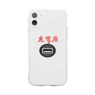 Danke Shoot Coffeeの充電タップ付きの席 Soft clear smartphone cases