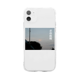 君の横顔-夕暮れ時 Soft clear smartphone cases