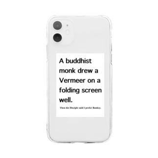 大した意味はない英文 Soft clear smartphone cases
