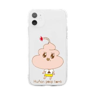 ぷっぷちゃん1 Soft clear smartphone cases