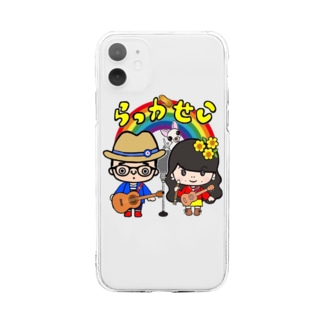 らっかせい Soft clear smartphone cases