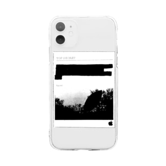 TOP SECRET for iPhone 11/11 pro/11 pro MAX Soft clear smartphone cases