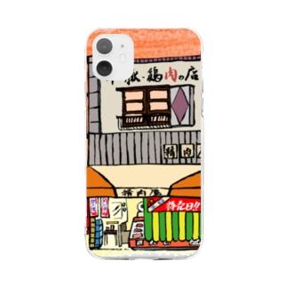 精肉店いろどり 背景あり Soft clear smartphone cases