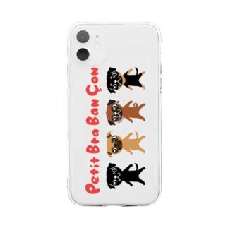 プチブラバンソンズ(たて) Soft clear smartphone cases