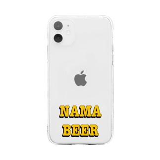生ビール Soft clear smartphone cases