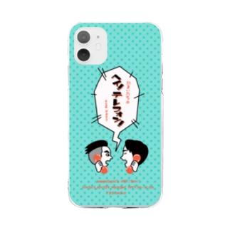 TBSラジオ 「かまいたちのヘイ!タクシー!」のヘイ!テレフォン!(ソフトケース) Soft clear smartphone cases