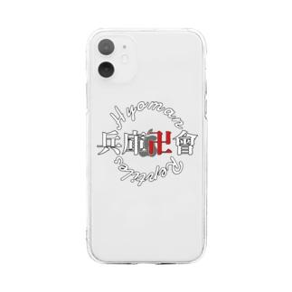兵卍 まいろちゃん専用 Soft clear smartphone cases