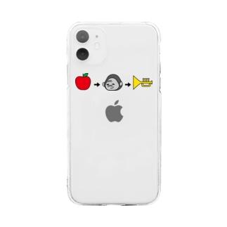 りんごりらっぱ Soft clear smartphone cases