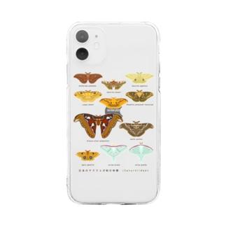 ヤママユガ科のなかま Soft clear smartphone cases