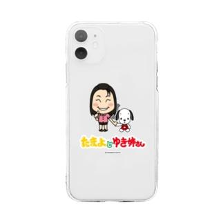 吉本新喜劇 公式SUZURI商店のたまよとゆき姉さん【なかよし】 Soft Clear Smartphone Case
