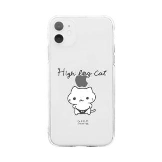 はいれぐキャット Soft Clear Smartphone Case