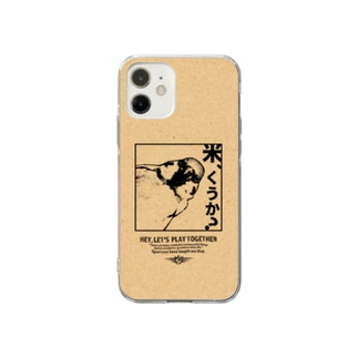 米くうか? Soft clear smartphone cases