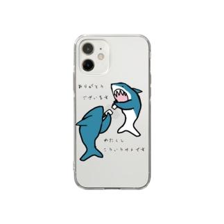 名刺交換するサメたちです Soft clear smartphone cases