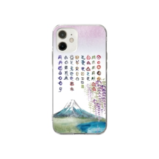 富士と藤 あわうた Soft clear smartphone cases