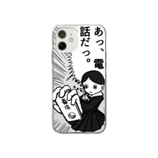 あっ、電話だっ。 Soft clear smartphone cases