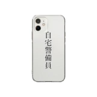 自宅警備員 Soft clear smartphone cases
