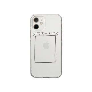 みせびらかしたい Soft clear smartphone cases